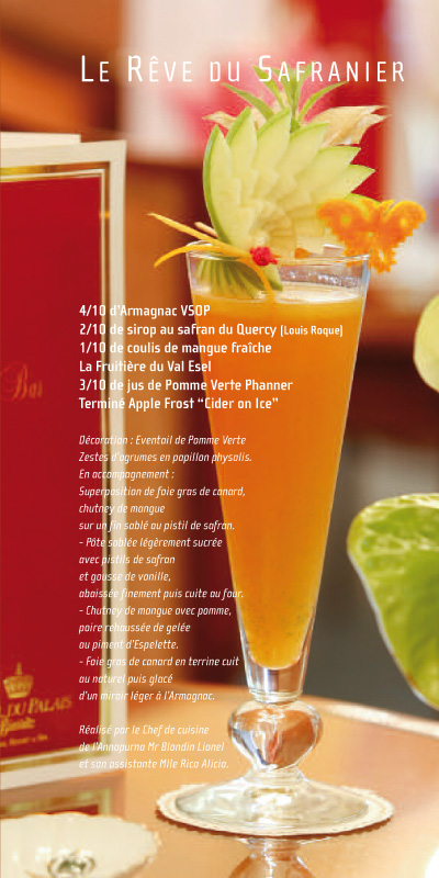 fiche_cocktail06.jpg